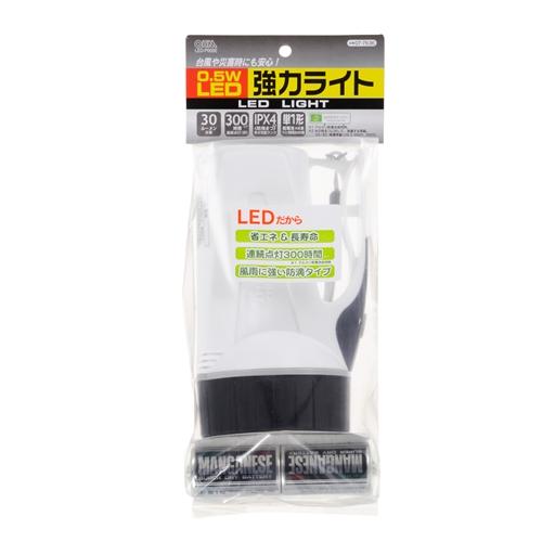 LED強力ライト LED−P005E