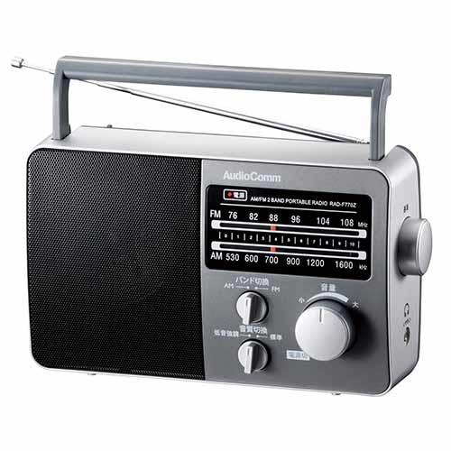 ポータブルラジオ RAD−F770Z−H