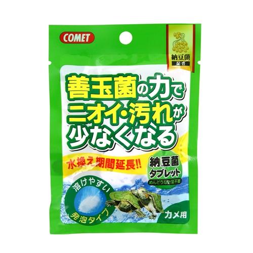納豆菌タブレット カメ用 5個入り