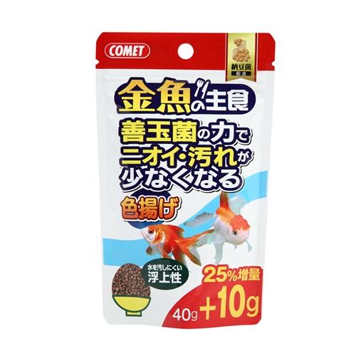コメット 金魚の主食納豆菌 色揚げ 40g