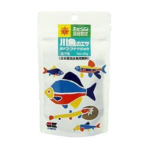 川魚のエサ 50g