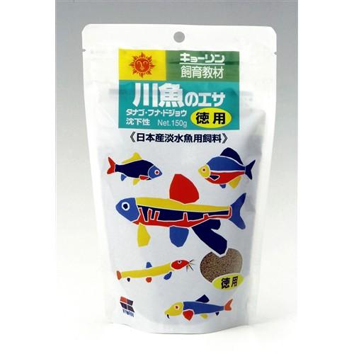 川魚のエサ  徳用 150g