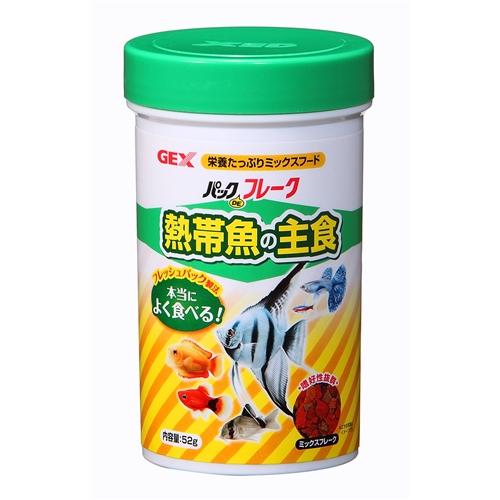 パックDEフレーク 熱帯魚の主食 52g