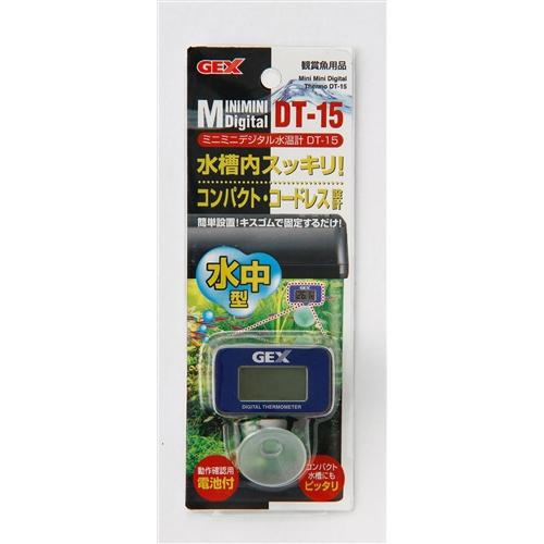 ミニミニデジタル水温計 DT−15