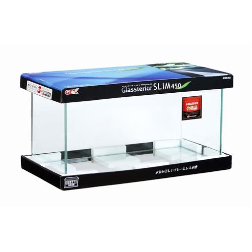 グラステリアスリム450水槽