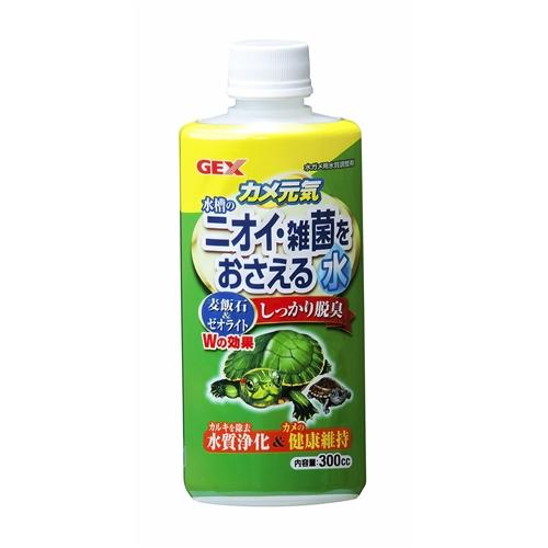 カメ元気ニオイ・雑菌おさえる水 300cc