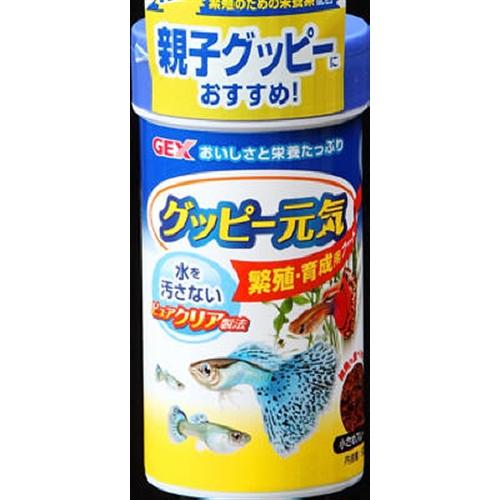 グッピー元気繁殖・育成用フード 52g