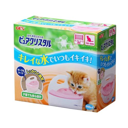 ピュアクリスタル サークル・ケージ 猫用