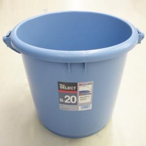 吊手ペール 本体B20 ブルー