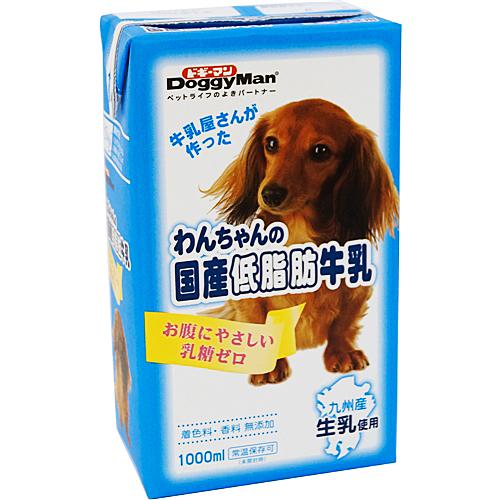 わんちゃんの国産牛乳 低脂肪 1000ml