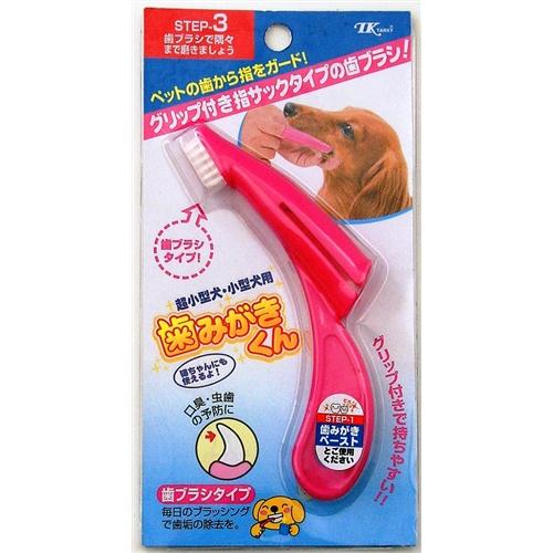 歯ブラシ  ピンク