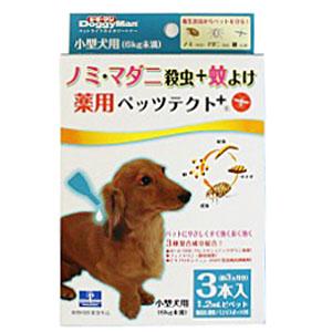 ドギーマン 薬用ペッツテクト+ 小型犬用 1.2ml×3本入り