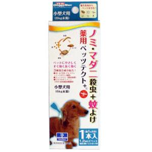 ドギーマン 薬用ペッツテクト+ 小型犬用 1.2ml×1本入り