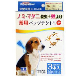 ドギーマン 薬用ペッツテクト+ 中型犬用 2.4ml×3本入り