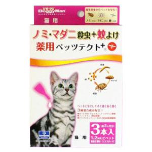 ドギーマン 薬用ペッツテクト+ 猫用 1.2ml×3本入り