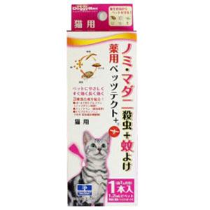 ドギーマン 薬用ペッツテクト+ 猫用 1.2ml×1本入り
