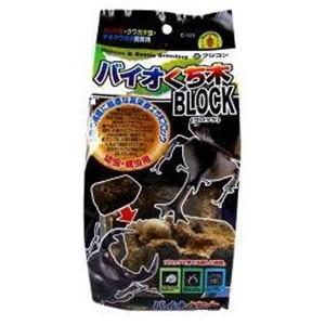 バイオ くち木ブロック 高栄養エサ木