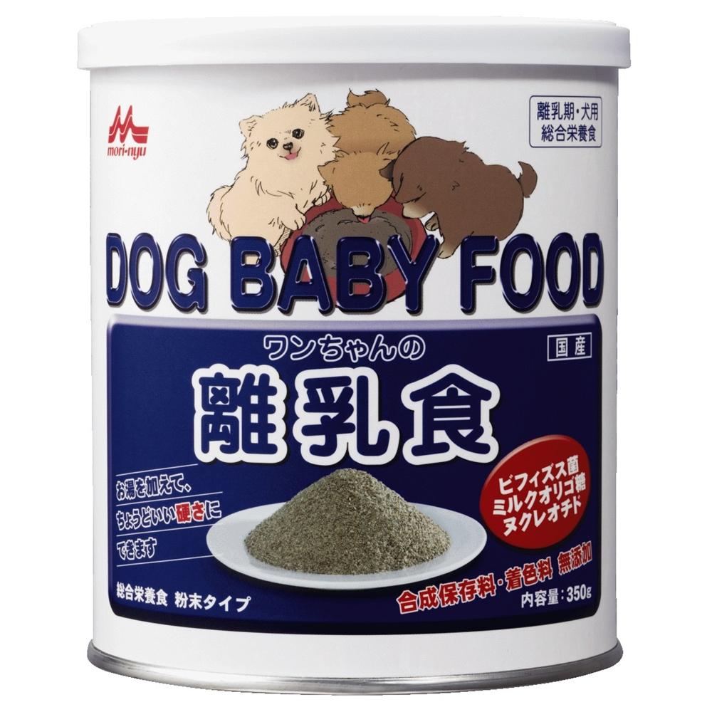 ワンラック ワンちゃんの離乳食 350g
