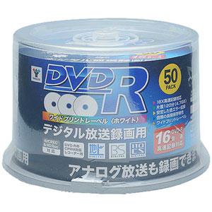 DVD−R 50Pスピンドル CPRM対応 DVDR 16X 50SP