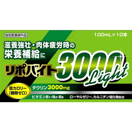 ※※※リポバイト3000ライト 100ml×10