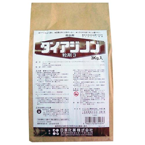 ダイアジノン粒剤3% 3kg