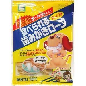 愛犬用 歯磨きロープ 徳用 S80mm×10本