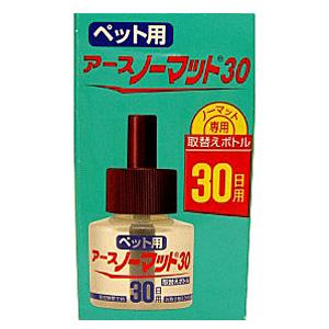 ペット用 アースノーマット30 取替ボトル45ml