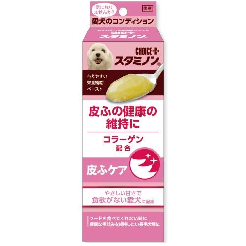 チョイスプラススタミノン 皮ふケア 皮ふの健康維持に コラーゲン配合40g