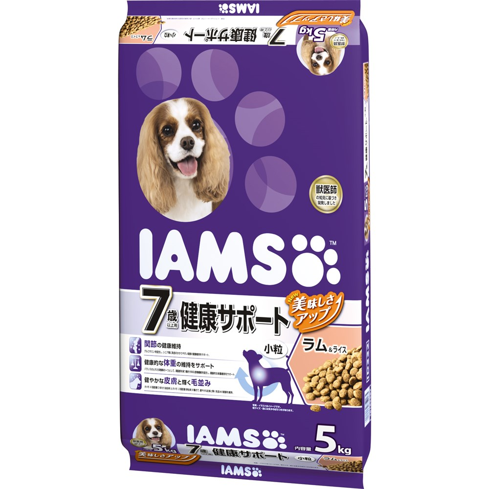 アイムス 7歳以上 ラム&ライス小粒 5kg