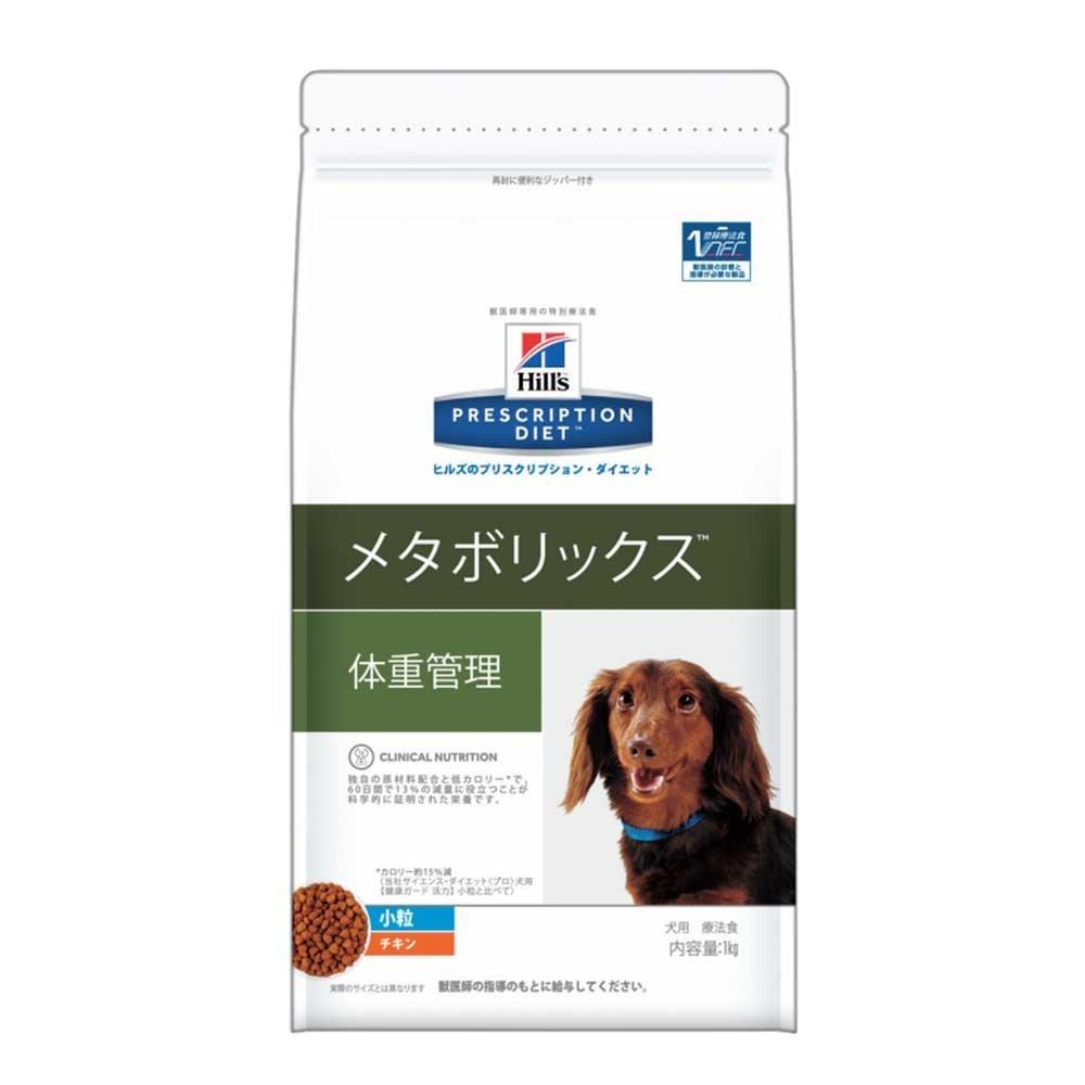 プリスクリプション・ダイエット 犬用 メタボリックス 小粒 1kg