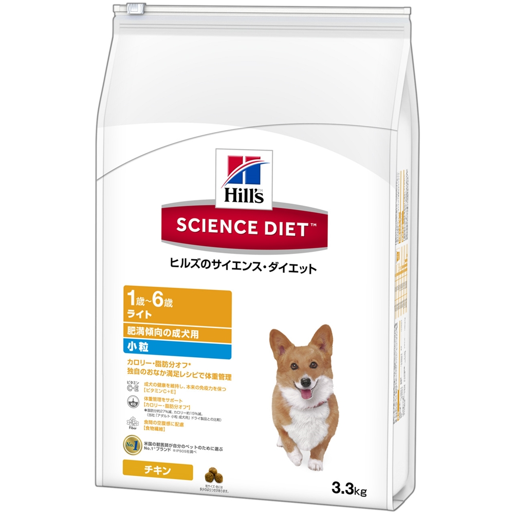 サイエンスダイエット ライト小粒肥満傾向の成犬用 3.3kg