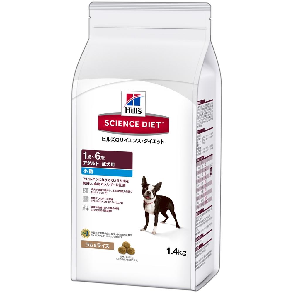 サイエンスダイエット アダルトラム&ライス小粒成犬用1.4kg