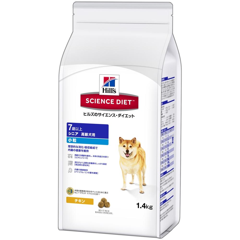 サイエンスダイエット シニア小粒高齢犬用1.4kg