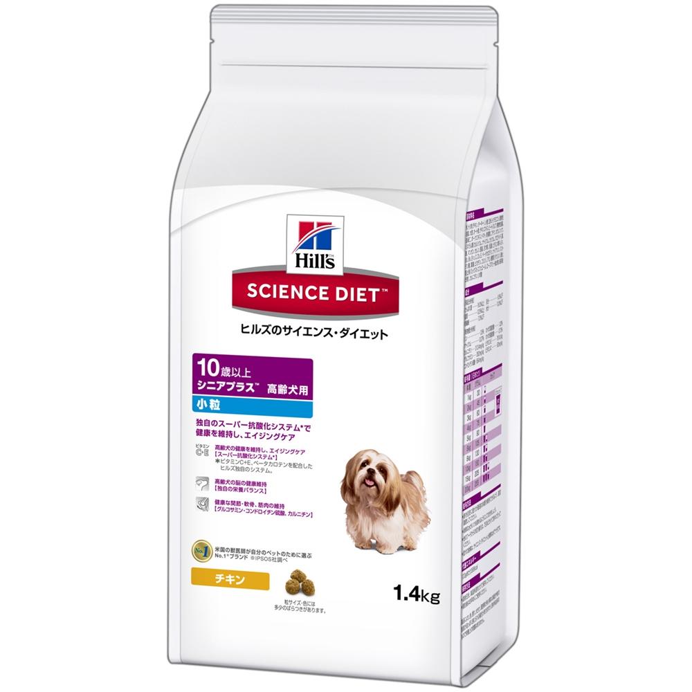 サイエンスダイエット シニアプラス小粒高齢犬用1.4kg
