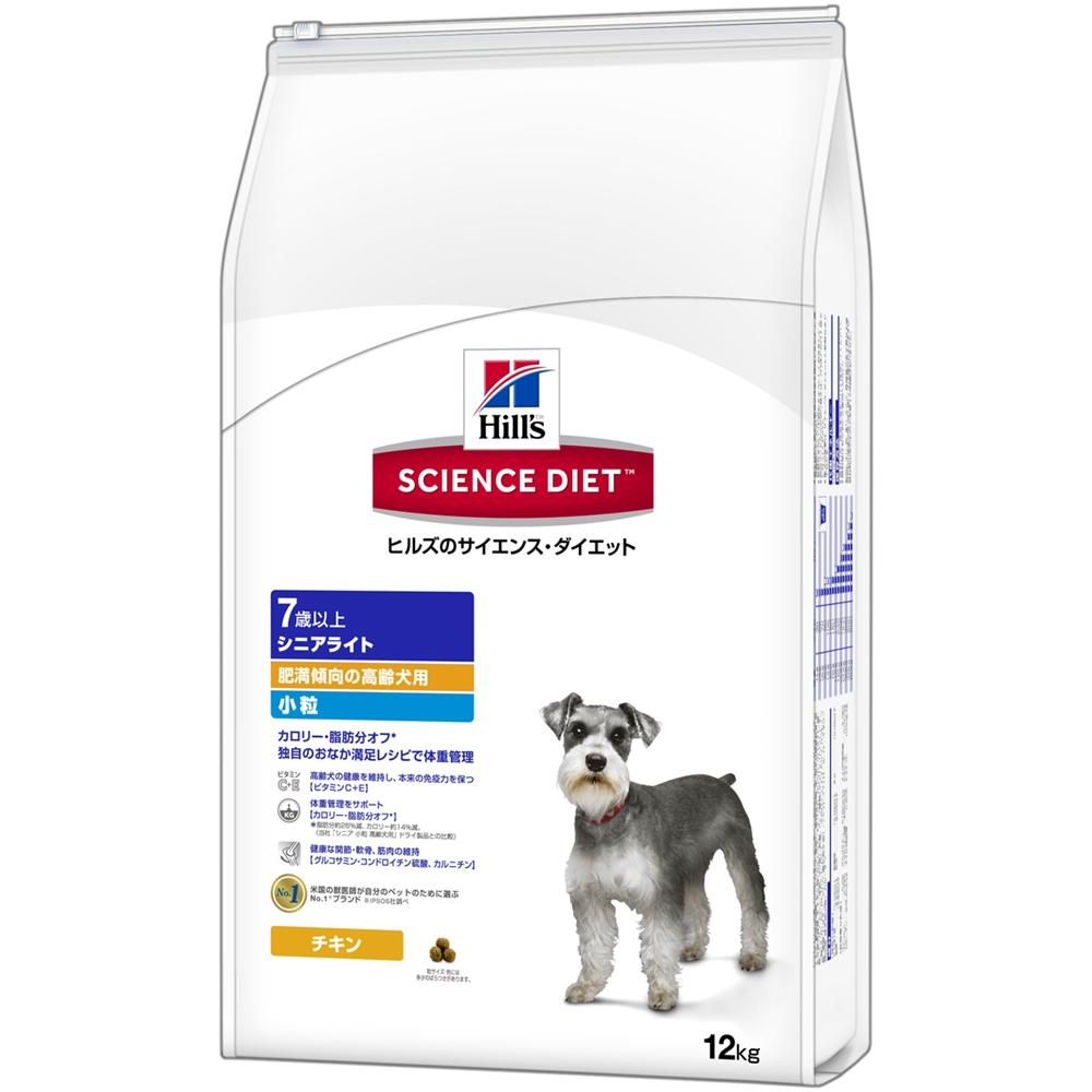 サイエンスダイエット シニアライト小粒肥満傾向の高齢犬用12kg