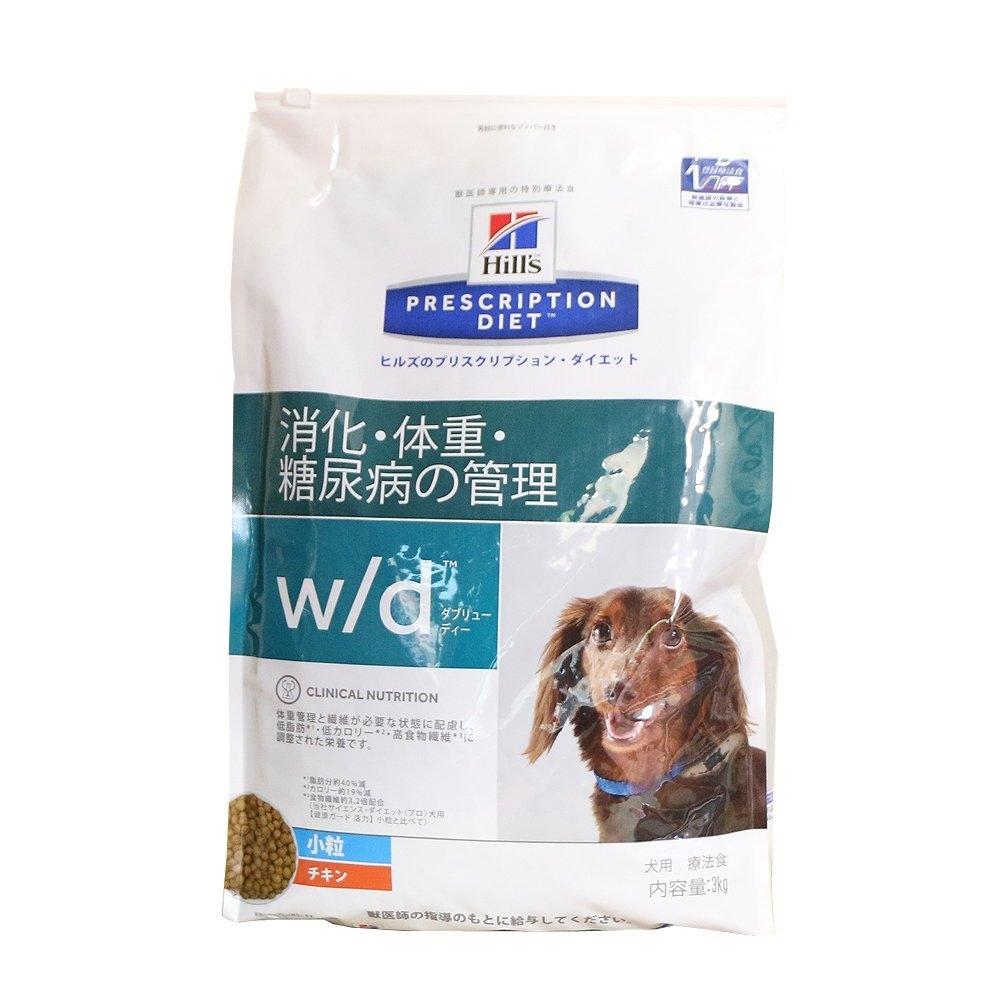 犬用 w/d 小粒 3kg