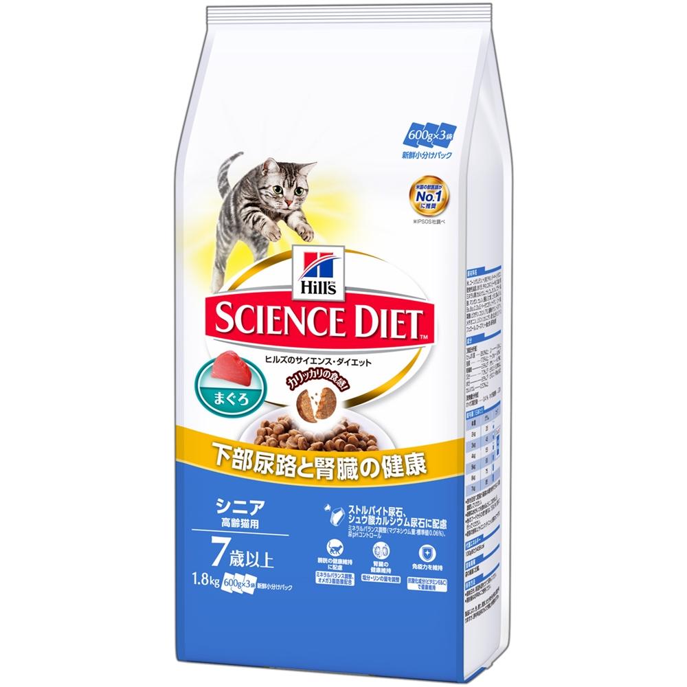 サイエンスダイエット シニアまぐろ 猫用1.8kg
