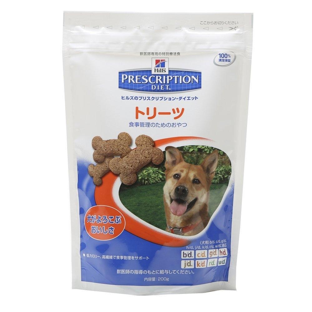 犬用 トリーツ食事療法 200g