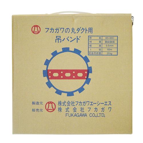 穴あき吊りバンド0.5MM厚×30M B560C