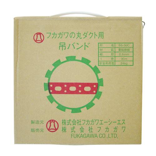 穴あき吊りバンド0.6MM厚×30M B630C