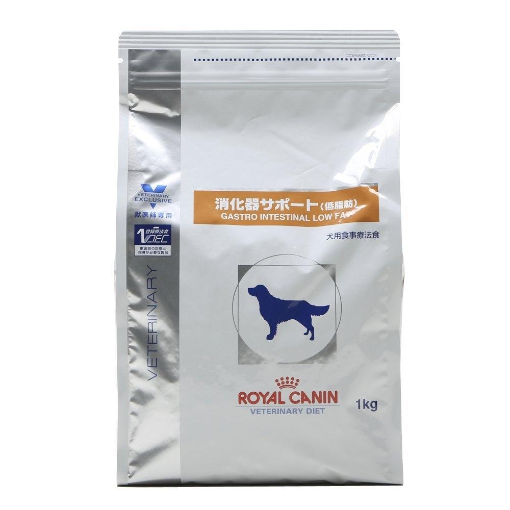 犬用 消化器サポート(低脂肪) 1kg