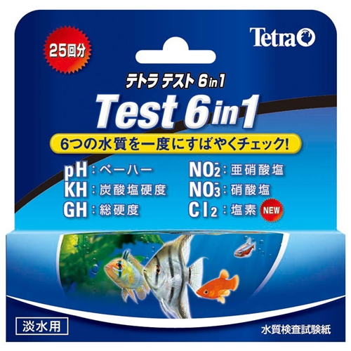 テトラテスト 6 in 1試験紙(淡水用)