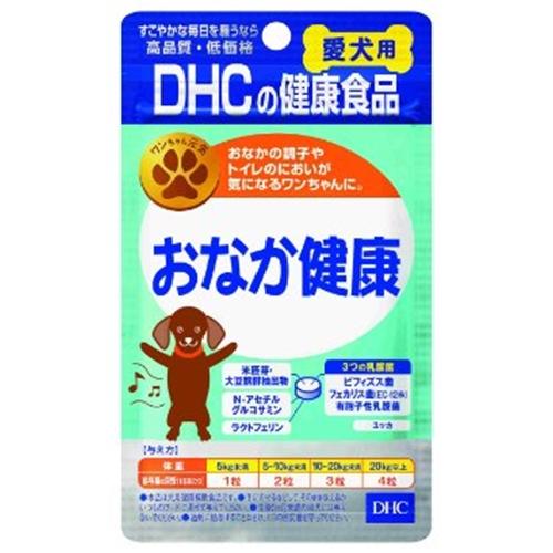 DHC おなか健康60粒