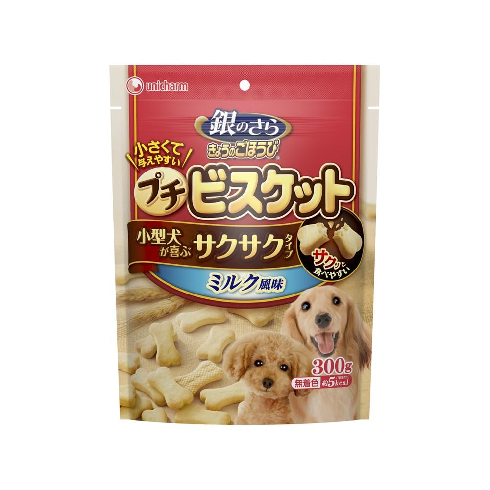 銀のさらきょうのごほうびプチビスケットミルク風味300g【犬のおやつ】