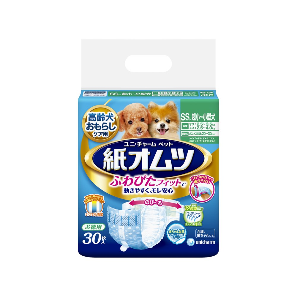 ◎ペット用紙オムツSSサイズ30枚【犬用オムツ】