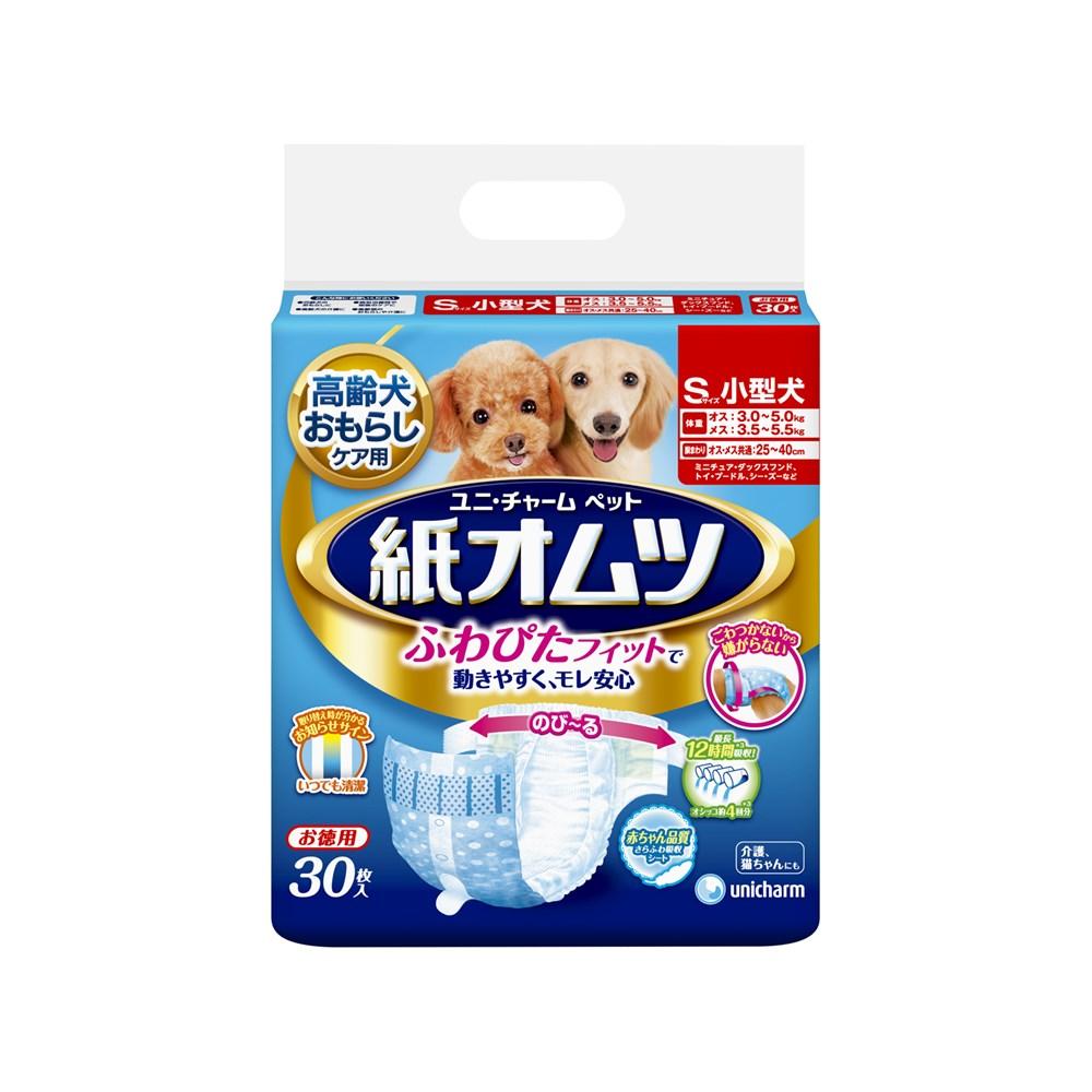 ◎ペット用紙オムツSサイズ30枚【犬用オムツ】