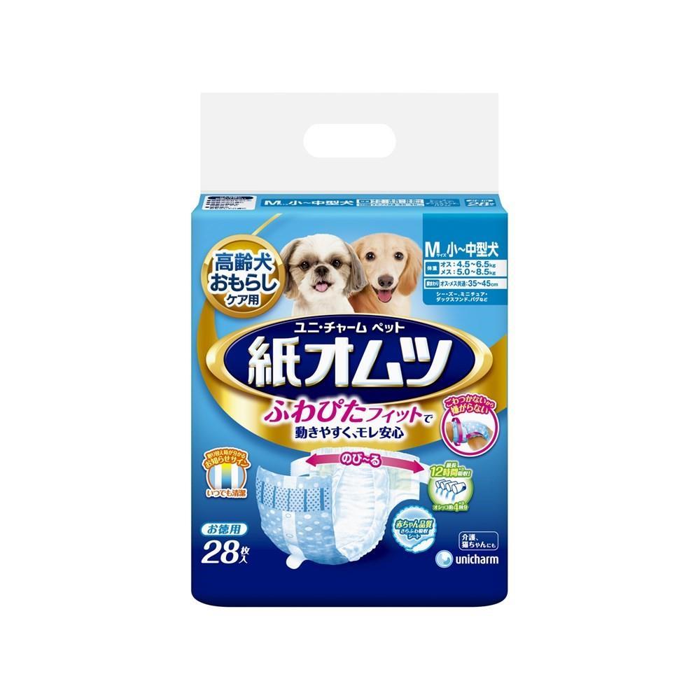 ◎ペット用紙オムツMサイズ28枚【犬用オムツ】