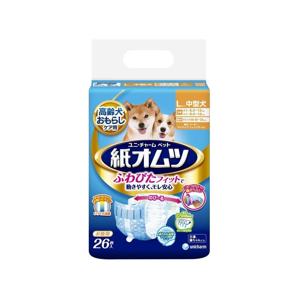 ◎ペット用紙オムツLサイズ26枚【犬用オムツ】