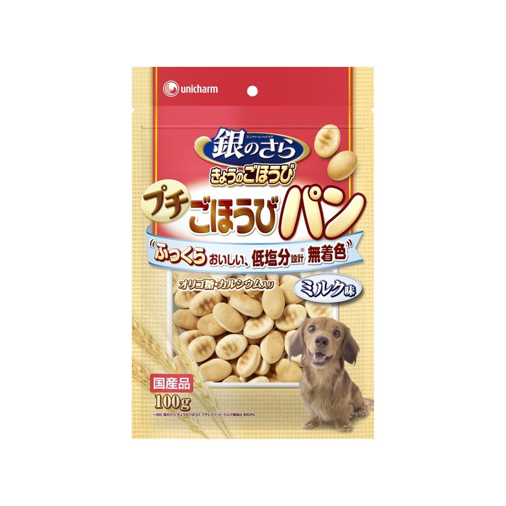 グラン・デリきょうのごほうびプチごほうびパンミルク味100g【犬のおやつ】