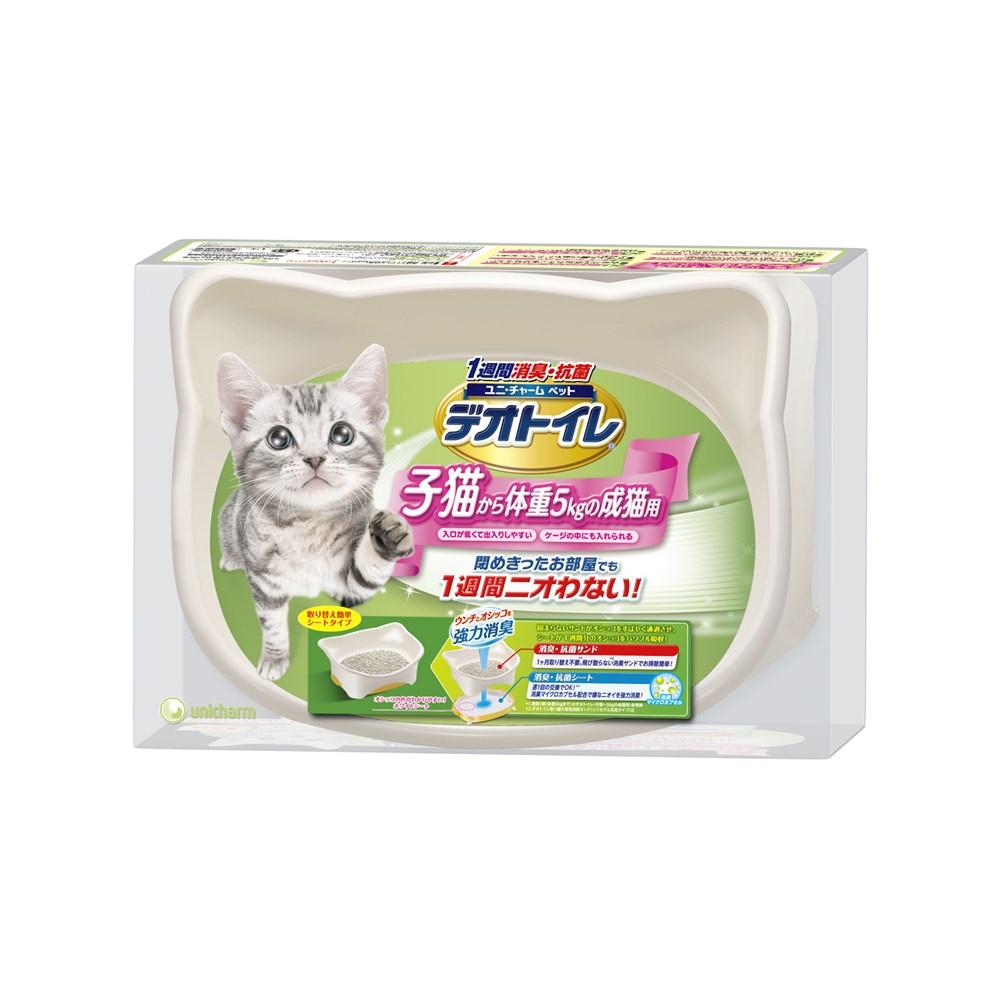 ◎デオトイレ子猫から体重5kgの成猫用本体セット【猫用システムトイレ】